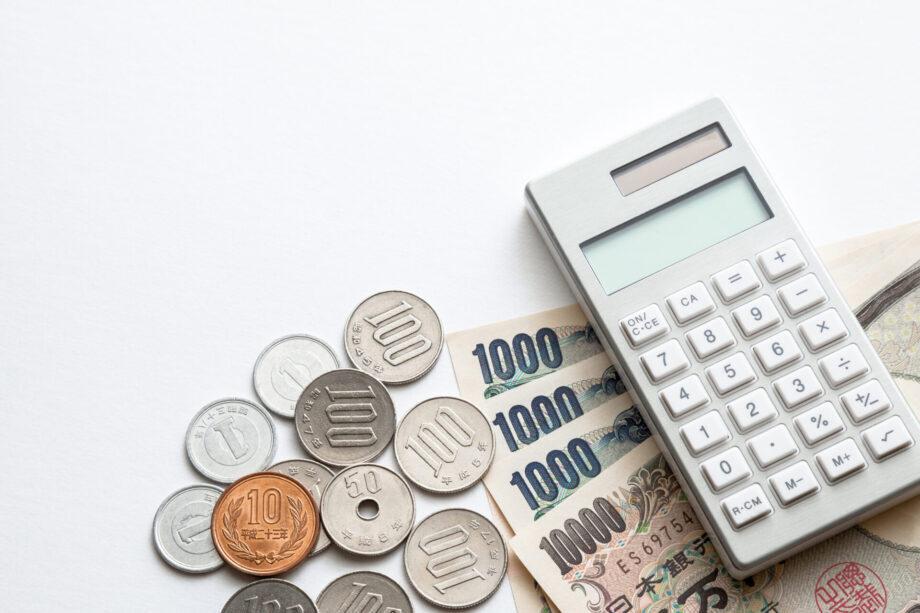 金の鞍有料情報の料金プランを解説
