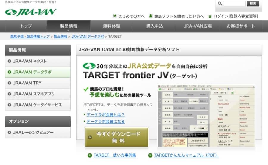 TARGET frontier JV